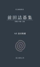 http://www.tsogen.co.jp/images/cover_image_l/03839.jpg
