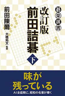 http://www.tsogen.co.jp/img/cover_image_l/104.jpg