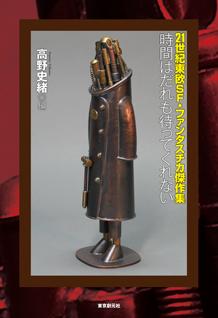 http://www.tsogen.co.jp/img/cover_image_l/1339.jpg