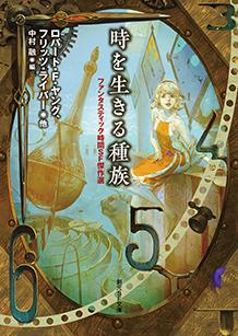 http://www.tsogen.co.jp/img/cover_image_l/71504.jpg