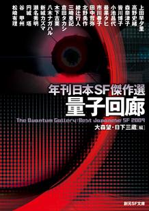 http://www.tsogen.co.jp/img/cover_image_l/73403.jpg