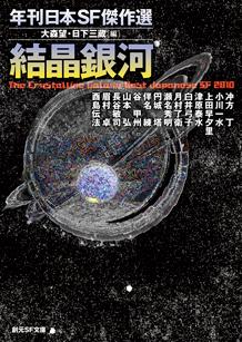 http://www.tsogen.co.jp/img/cover_image_l/73404.jpg