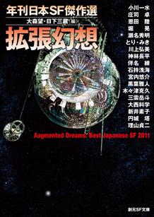 http://www.tsogen.co.jp/img/cover_image_l/73405.jpg