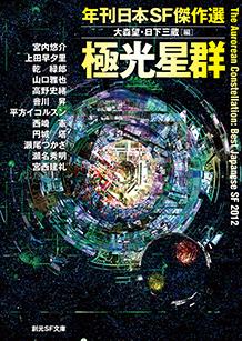http://www.tsogen.co.jp/img/cover_image_l/73406.jpg