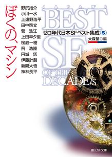 http://www.tsogen.co.jp/img/cover_image_l/73801.jpg