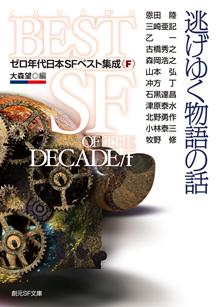 http://www.tsogen.co.jp/img/cover_image_l/73802.jpg