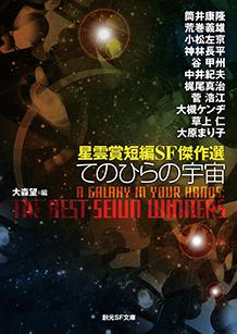 http://www.tsogen.co.jp/img/cover_image_l/73803.jpg