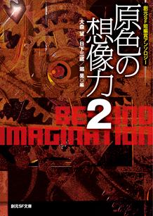 http://www.tsogen.co.jp/img/cover_image_l/73902.jpg