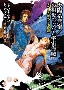 http://www.tsogen.co.jp/img/cover_image_l/74301.jpg