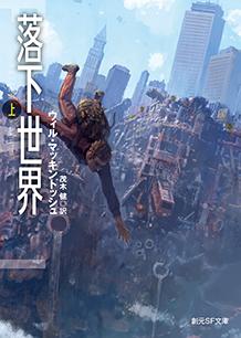 http://www.tsogen.co.jp/img/cover_image_l/77801.jpg