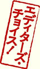editors_logo.jpg