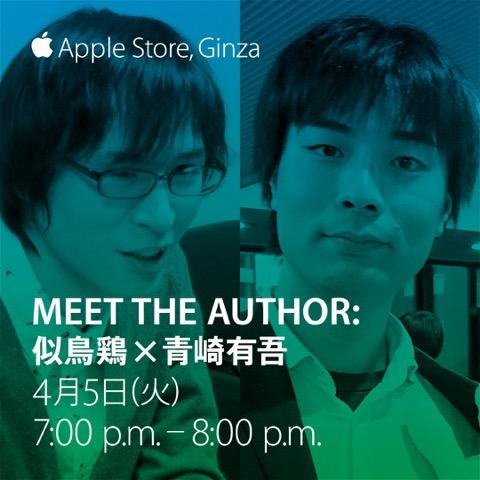 JP_GINZA_MTA_Nitadori_Aosaki_instagram_1080x1080_v1.jpeg