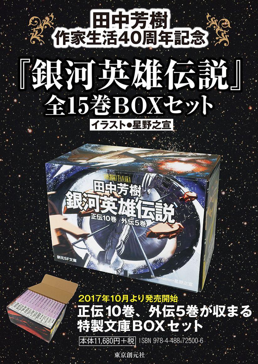 gineibox.jpg