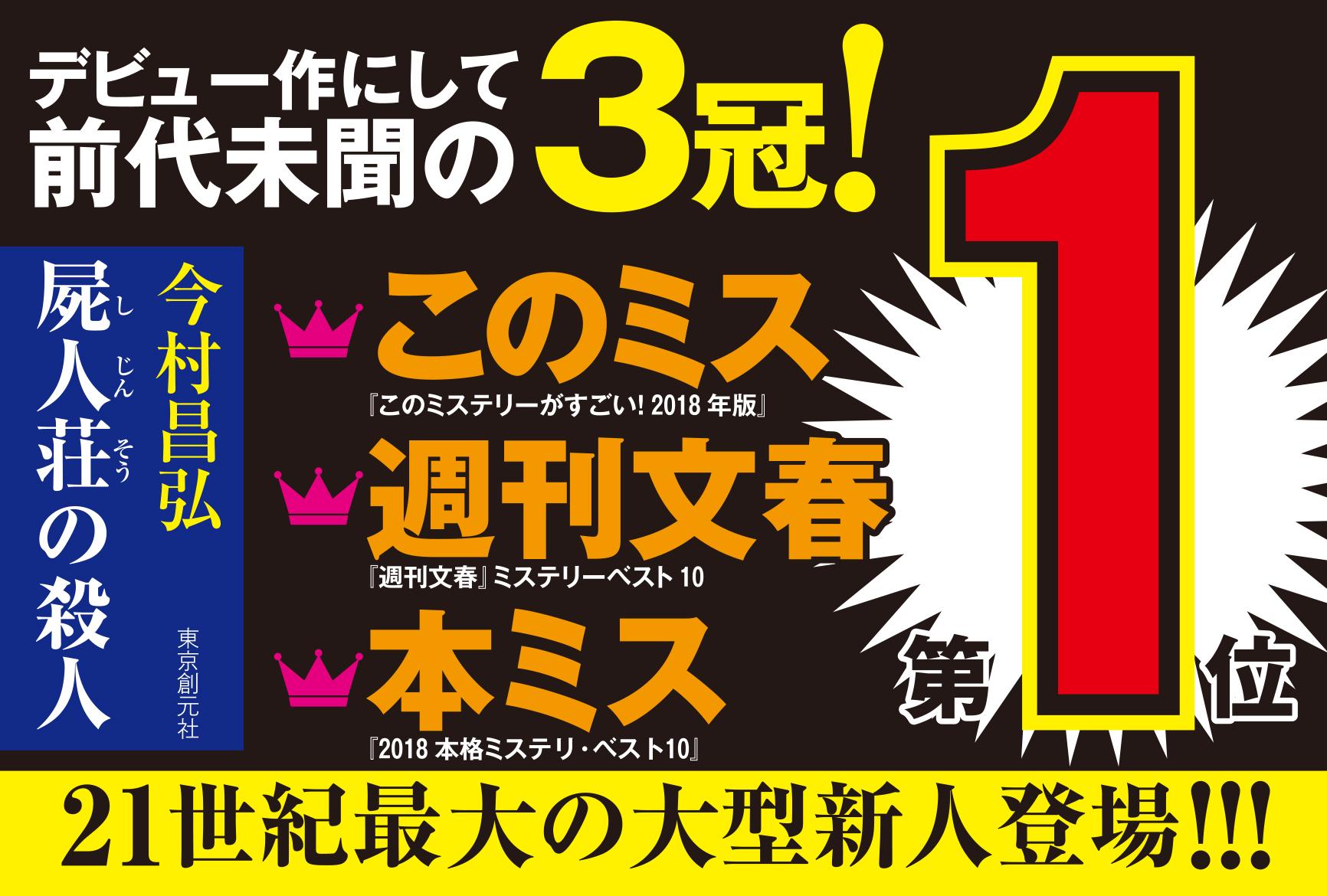 shijinsou171208112402.jpg