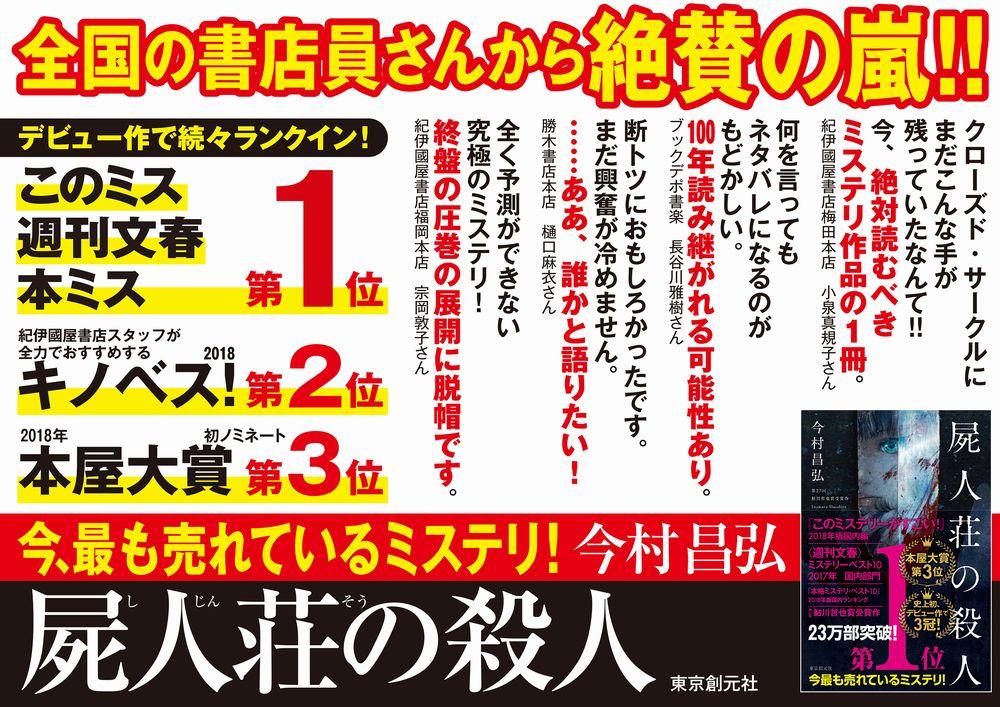 0410shijinsouA4_s.jpg