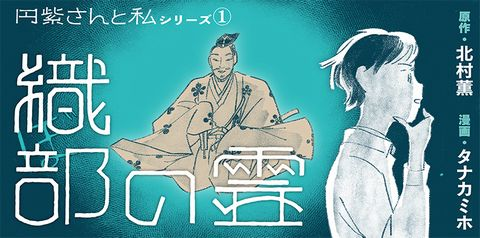 kitamura_comic_s.jpg