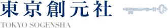 東京創元社